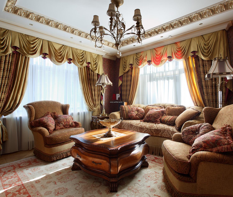 самое частная усадьба классические элитные шторы фото квартиры