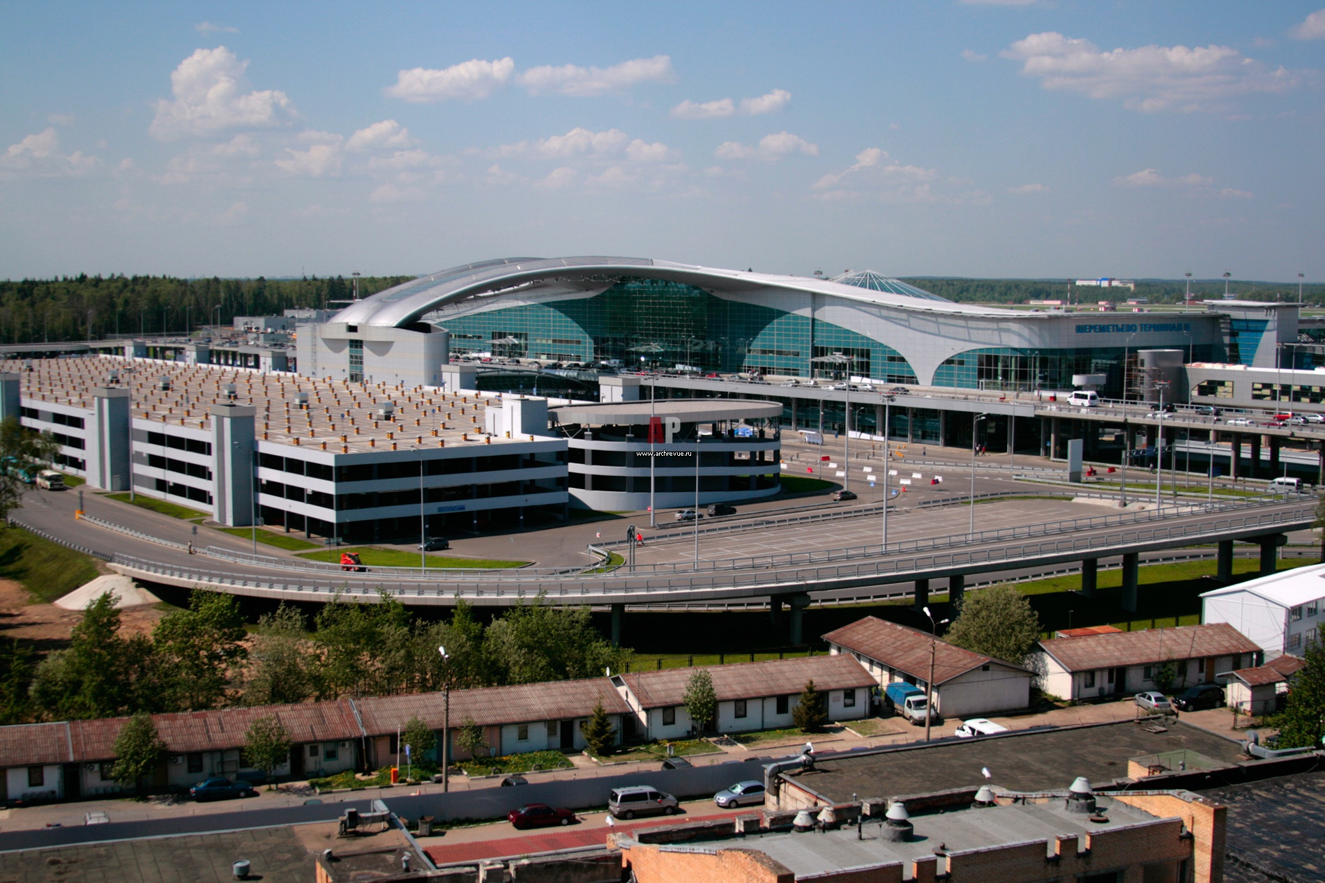 Smoking at Sheremetyevo International Airport SVO
