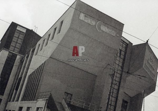 Архитектура авангарда москвы второй